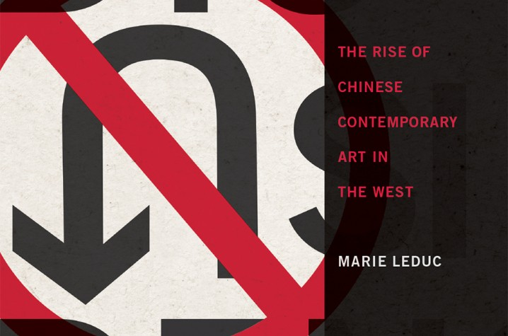 Marie Leduc's Dissidence discusses the rise of Chinese contemporary art in the West.